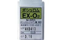EX-O2